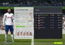 FIFA Online 4 ra mắt và những điều có thể bạn chưa biết !